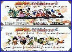 Dragon Ball Z Coca-Cola Original Comics Book Cover figure ALL Set of 24 FS JAPAN