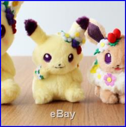Pokemon Center Original Pikachu Eevee Easter Garden Party All Star Set