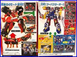 Power Rangers Beast Morphers Go-Busters Mini Pla All Megazord 12 Complete set FS