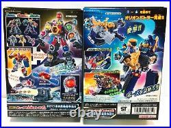Power Rangers Kyuranger All complete set 41 BOX NEW Bandai FedEx First Ship F/S