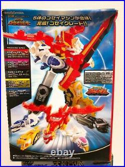 Power Rangers Megaforce Goseiger Mini Pla All MEGAZORD 19 BOX Set NEW Bandai F/S