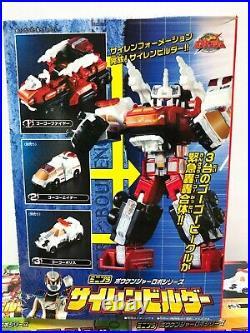 Power Rangers Operation Overdrive Boukenger Mini Pla All Megazord set 14 BOX NEW