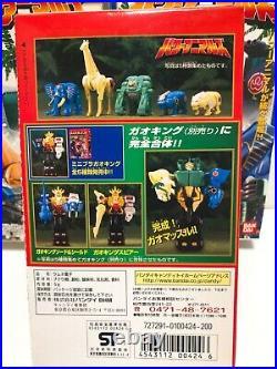 Power Rangers Wild Force Gaoranger Mini Pla All Megazord Complete set 15 BOX NEW