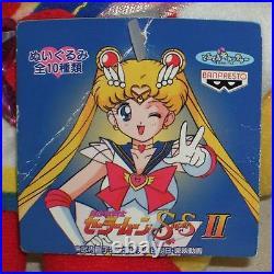 Sailor Moon Super S UFO Plush Dolls All Full Set withtags Banpresto 1996 Rare
